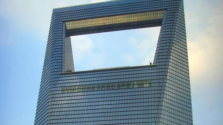 Shanghai Super Tower