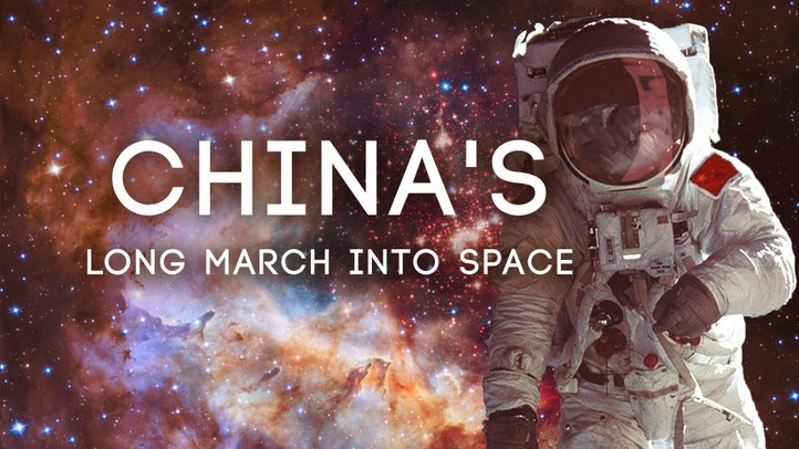 China's Long March into Space