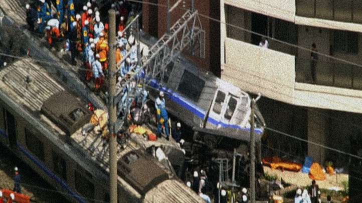 Osaka Train Wreck