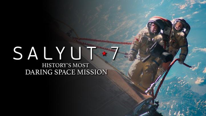 Salyut 7 - Trailer