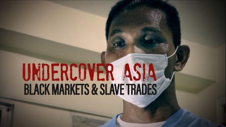 Undercover Asia - Trailer