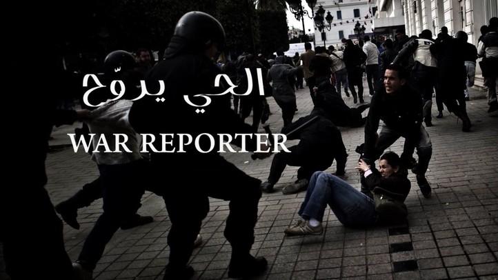 War Reporter - Trailer