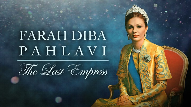Farah Diba Pahlavi: The Last Empress