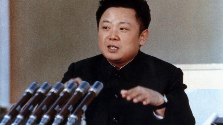 Kim: North Korea's Evil Dynasty