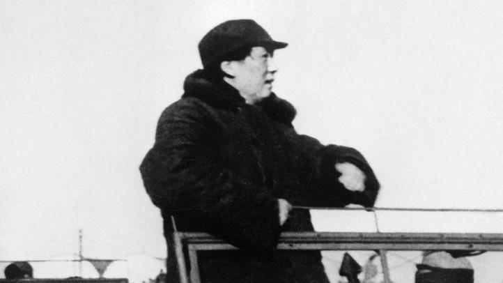 Mao: China's Chairman of Death
