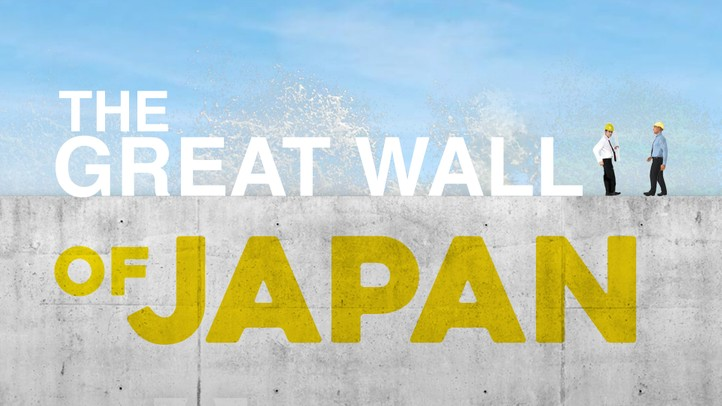 The Great Wall of Japan