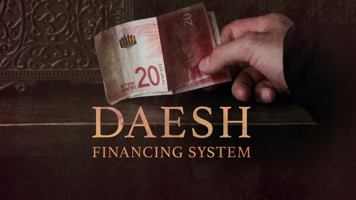 Daesh Financing System