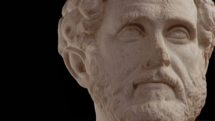 Hadrian: Within These Walls
